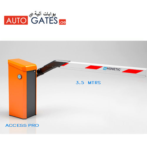 MAGNETIC ACCESS PRO barrier, Magnetic Access PRO gate barrier Dubai - UAE