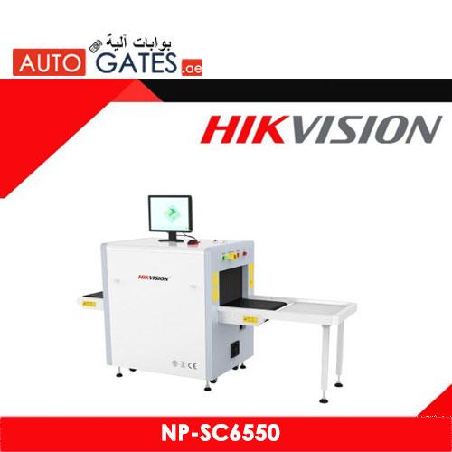 HIKVISION NP-SC6550, HIKVISION Baggage Scanner NP-SC6550 Dubai, UAE