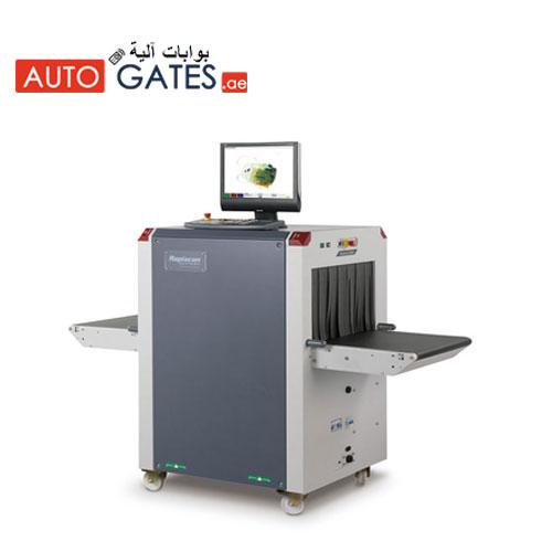 Rapiscan Baggage Scanner Dubai, Rapiscan 618 XR baggage scanner Dubai, UAE- GCC
