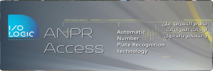 ANPR  Dubai,ANPR camera Dubai  - ANPR software