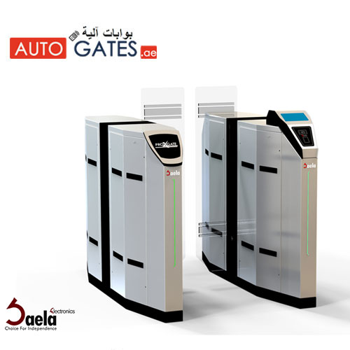 Saela Speed Gate, Saela Speed gate Turnstile  Dubai-UAE